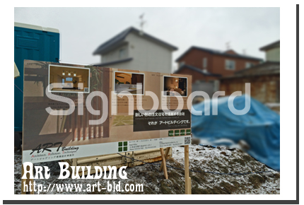 Signboard1.jpg