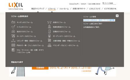 LIXIL1.jpg