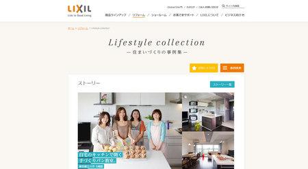 LIXILr1.jpg